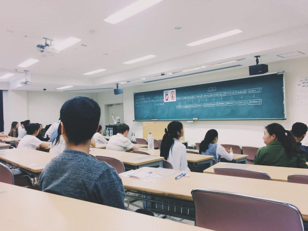 É possível dar aulas com um Mestrado Profissional?