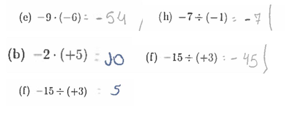 Figura 1: Operações com números inteiros. Fonte: do autor (2017)