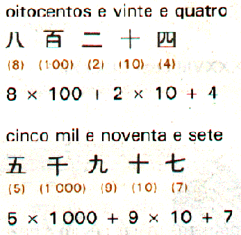 18006q